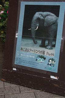 2011_11_26_02.jpg