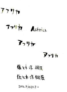2012_7_14.jpg