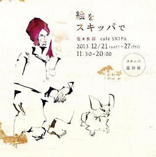 2013_12_15_01.jpg