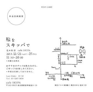2013_12_15_02.jpg