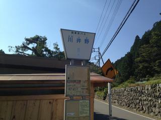 2014_10_19_07.JPG