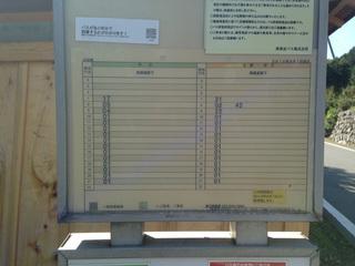 2014_10_19_08.JPG