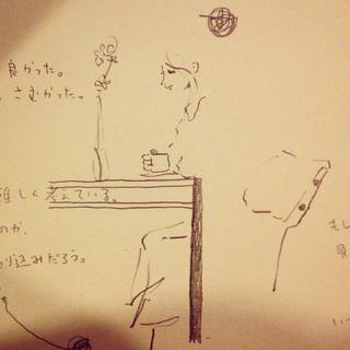 2014_10_23_06.JPG