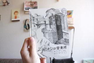 2014_3_23_01.JPG
