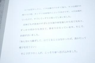 2014_3_23_05.JPG