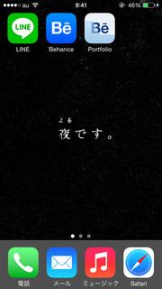 2014_4_26_02.jpg