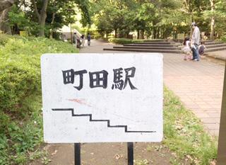 2014_5_18_02.JPG