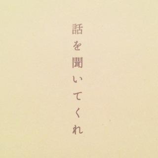 2014_9_21_01.JPG