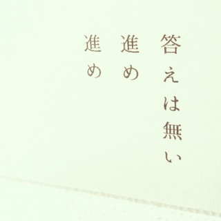 2014_9_21_03.JPG
