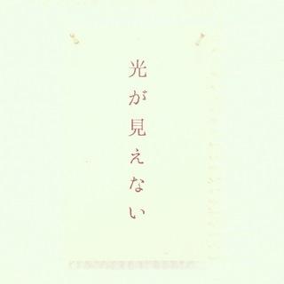 2014_9_21_04.JPG