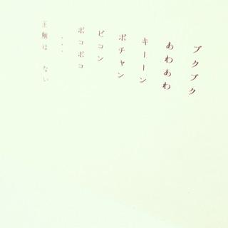 2014_9_21_06.JPG
