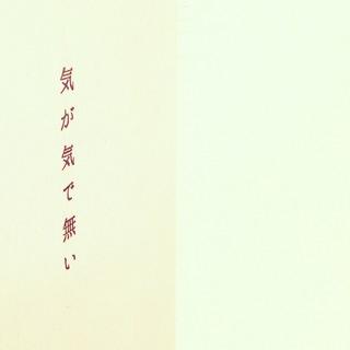 2014_9_21_07.JPG