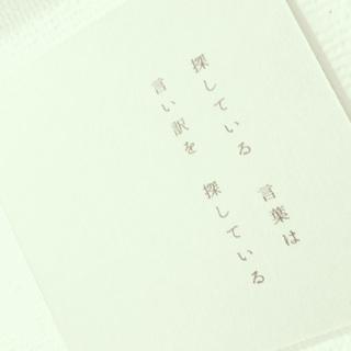 2014_9_22_01.JPG