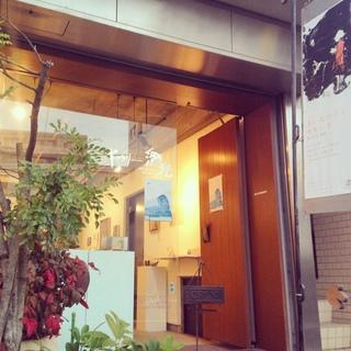 2014_9_30_01.JPG
