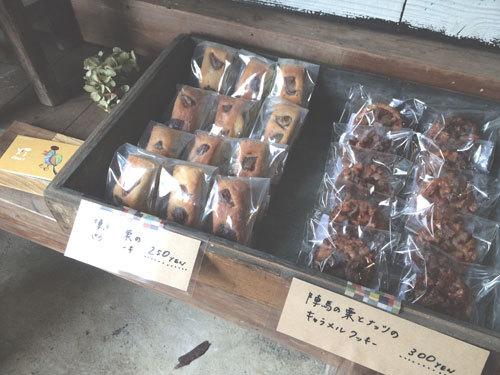2015_10_19_06.JPG