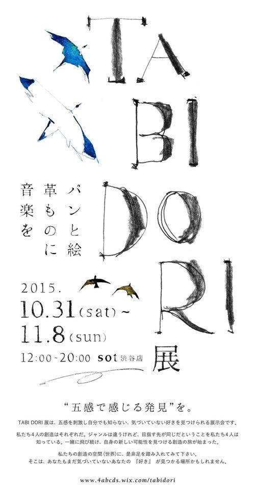 2015_10_20_02.jpg