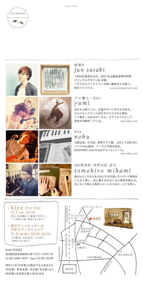 2015_10_20_11.jpg