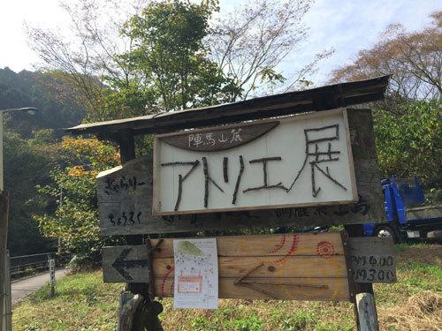 2015_10_26_01.jpg