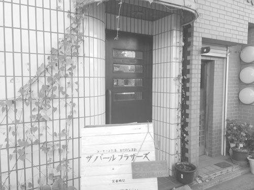 2015_12_19_01.JPG