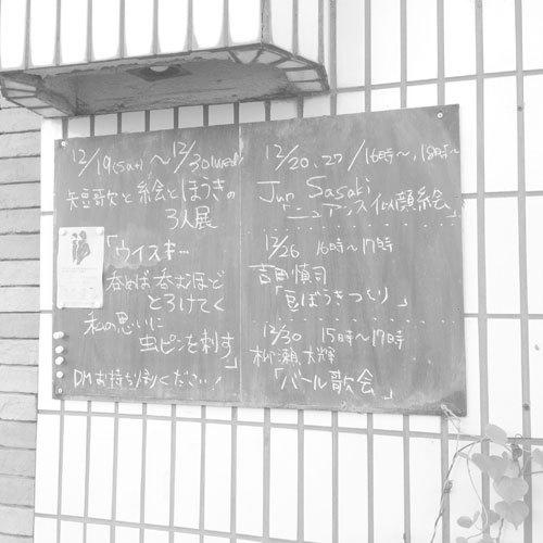 2015_12_19_04.JPG
