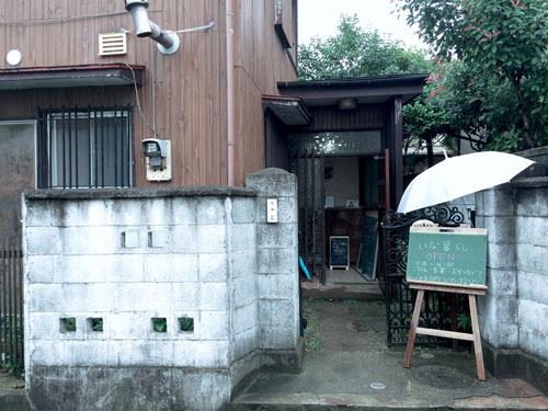 2016_6_21_03.JPG