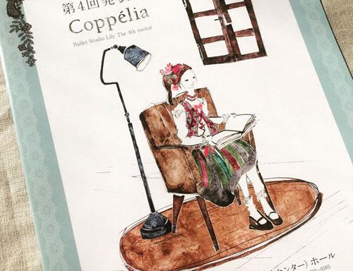 Coppelia_01.jpg