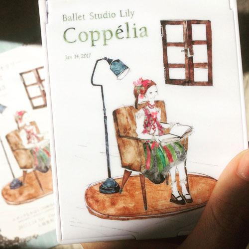 Coppelia_05.jpg