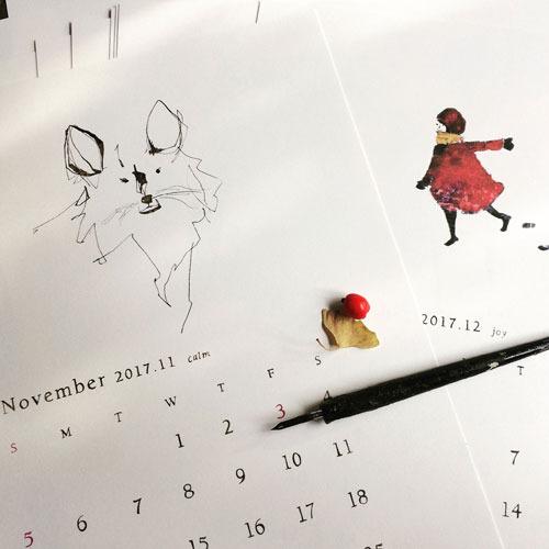 カレンダー_02.jpg