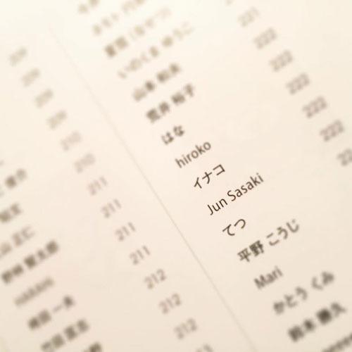 jun_01.jpg