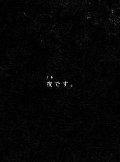 jun_sasaki_07.jpg