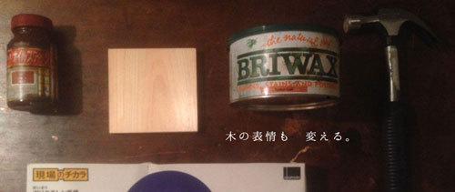 tomohiro_mikami.jpg