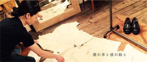 tomohiro_mikami_03.jpg